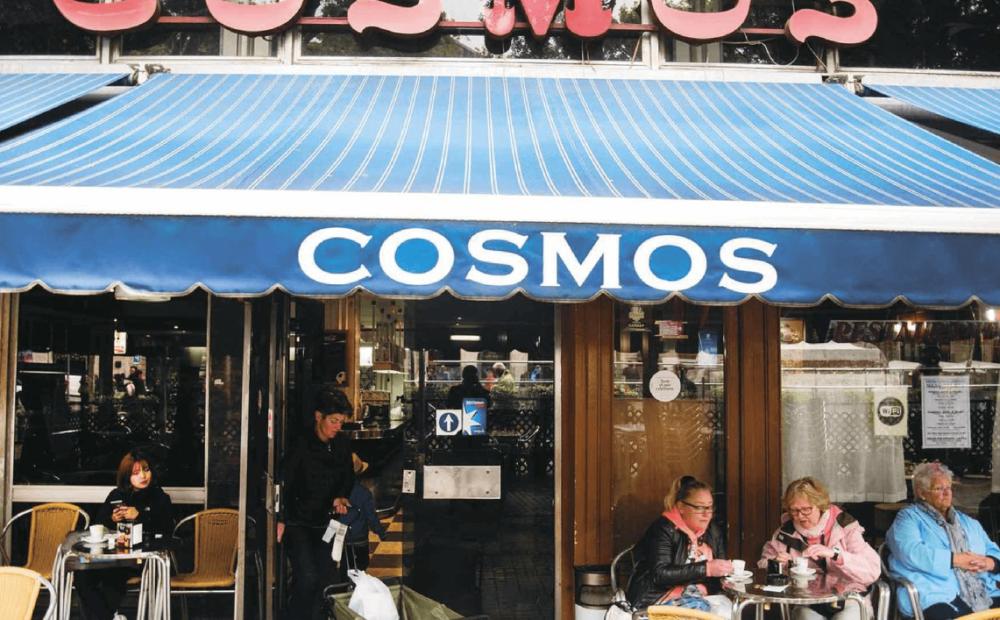 bar cosmos